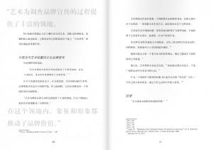 ISSUU   未完成的收藏 Dsl收藏  copy