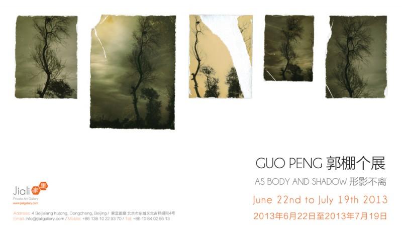 Jiali Gallery Guo Peng poster s