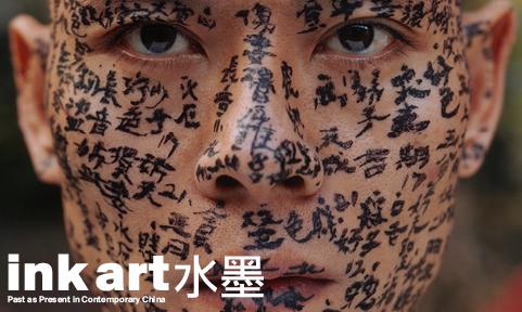 InkArt_at Met