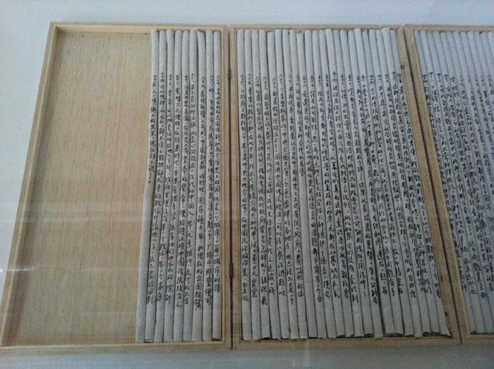 Yuz-Museum-Xu-Bing