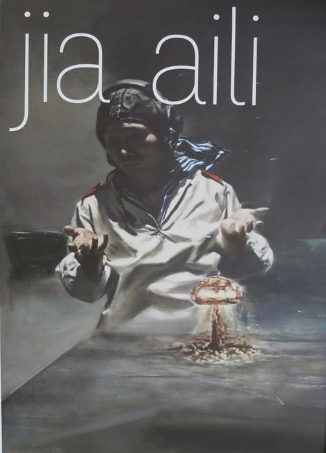 Jia Aili Palazzo Grassi Venice poster