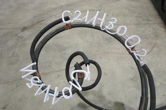Lu Lei Humane Prescription installation iron copper compressor 600x300x150cm 2014 details