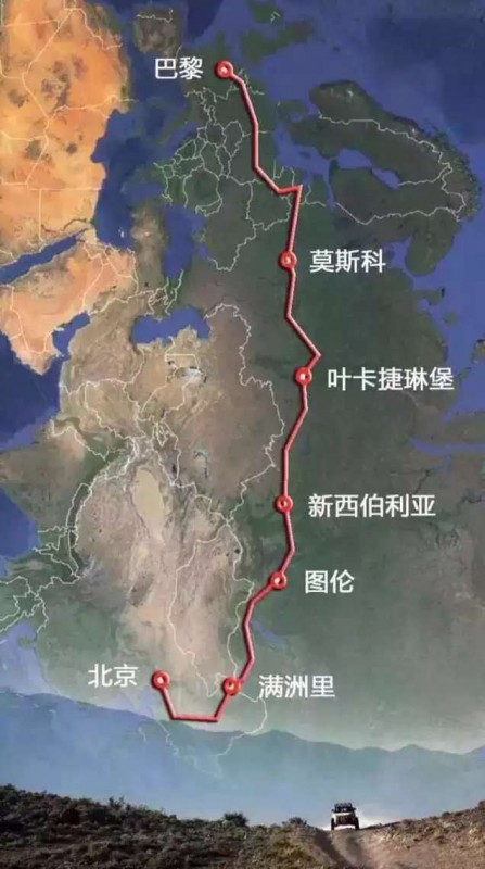 WSS driving from Beijing to Paris 082015