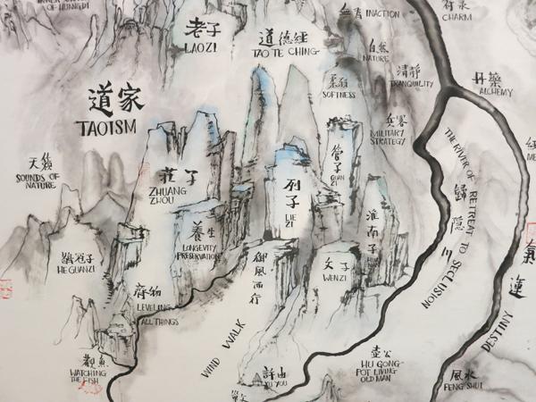 201601_FLV_Bentu_Qiu Zhijie_3