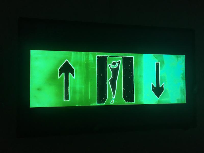 LI Ming Transliteration -Chap 2 Emergency exit