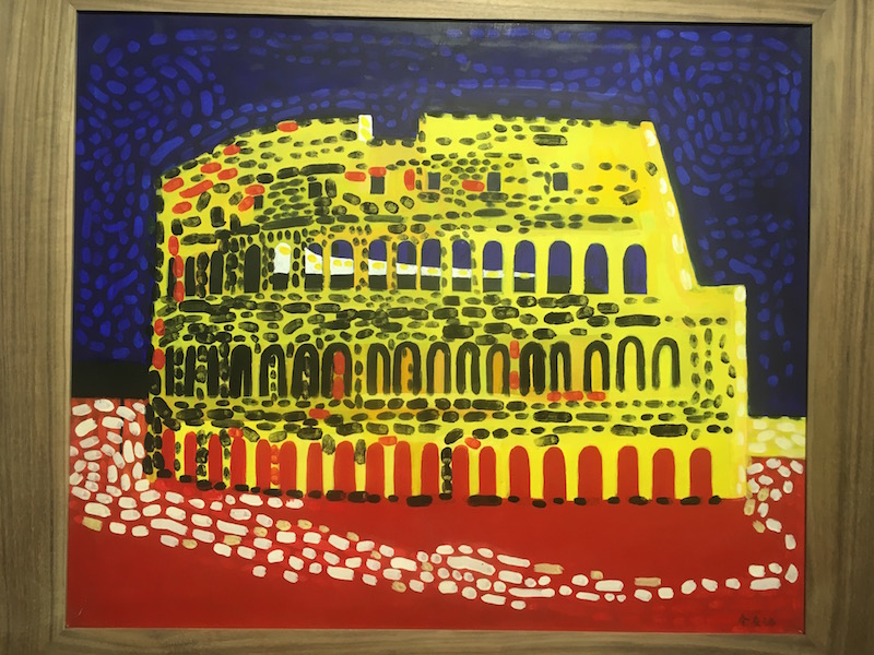 Yu Youhan Colosseum 1988 acrylic on canvas