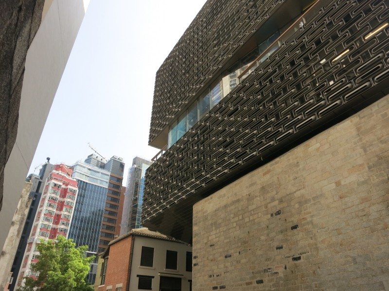 Tai Kwun contemporary Hong Kong outside view
