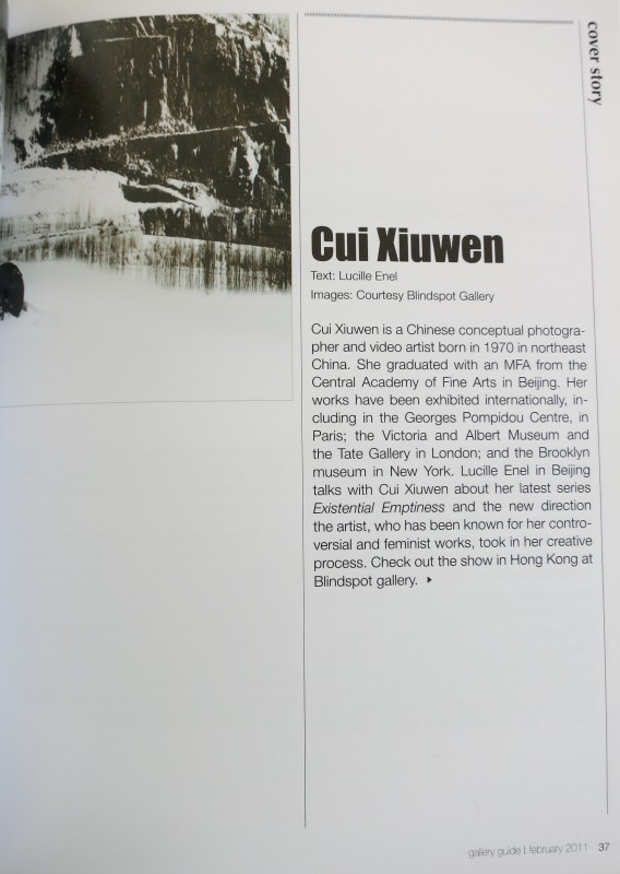 Cui Xiuwen's interview Gallery Guide Feb 11